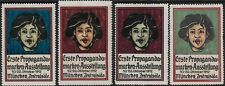 Germany: 1912 Munich First Advertising Exhibition, Set of 4 stamps (dw504)