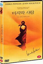The Sheltering Sky (1990) Bernardo Bertolucci / Dvd, New