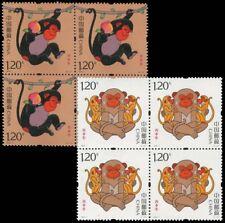 CHINA 2016 -1 猴 BLK New Year Zodiac of Monkey Stamps