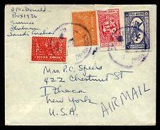 Saudi Arabia Airmail cover Dhahran to Ithaca New York  Mid 20th century