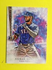 2017 Topps Inception #88 Nomar Mazara Texas Rangers