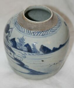 19th Century Chinese Export Ginger Jar