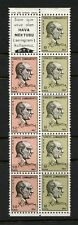 Turkey 1967  #1756B   Kemal Ataturk  FOLDED ONCE booklet pane MNH L252