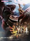 Monster Hunter 4 Collection for Easy to Intermediate Piano Solo Sheet Music Book