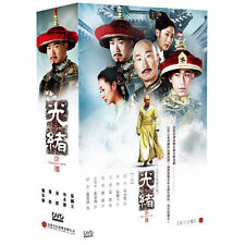 Guangxu Rumor (光緒外傳 China 2011) TV DRAMA 6-DVD