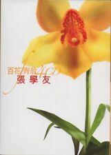 Jacky Cheung / 張學友 - 百花齊放 4CD