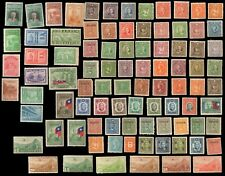 CHINA - Nice Lot of Pre-1950 MINT Definitive, Air Mail & Provincial Stamps