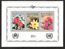BELGIUM # B736a MNH INTERNATIONAL FLOWER EXHIBITION