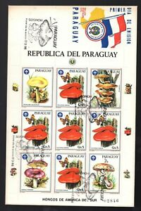 Paraguay 1985 mushrooms fungi butterfly scouts FDC (3) RARE
