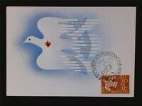 NIEDERLANDE MK 1961 EUROPA CEPT TAUBE DOVE MAXIMUMKARTE MAXIMUM CARD MC CM c6578