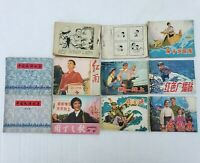 Lot of 11 1970s Shanghai Comic Books Idioms Parables Action Adventure