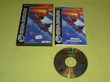 Galactic Attack PAL OVP CIB Sega Saturn Shmup Shoot em up Top Zustand RAR !!!