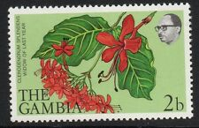 Flowers Mint Never Hinged/MNH Gambian Stamps (1965-Now)