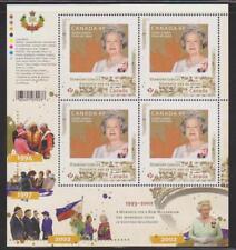 2012 Canada SC# 2517i Queen Elizabeth II Diamond Jubilee - S. S. Lot 147 M-NH