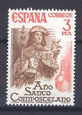 SPAIN ESPAÑA 1976 MNH SC.1931 Holy year of Compostela