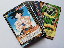 Carte Dragon Ball Z DBZ Card Game Part 8 #Regular Set BANDAI 2005 MADE IN JAPAN