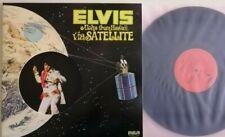 2 LP Elvis Presley ALOHA FROM HAWAII FRM-6089 Friday Music 180g Audiophile Vinyl