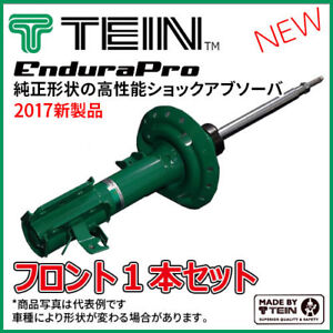Tein EnduraPro Shocks for 09-13 Toyota Corolla (Front & Rear Set)