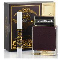 MENS CHOICE OUDI ARABIAN PERFUME 100ML + FREE EXCLUSIVE GIFT FROM DUBAI OUD
