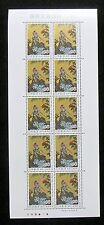 1978 Japan Stamp International Letter Writing Week Sc1347 MNH
