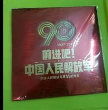 2017 10 yuan China 90th anniversary coin card  UNC/BU perfect condition