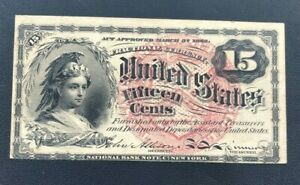 4th Issue - Fractional Currency - 15 Cents