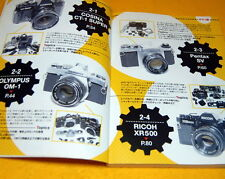 Assembly and disassembly of JUNK CAMERA book japan japanese canon olympus #0156
