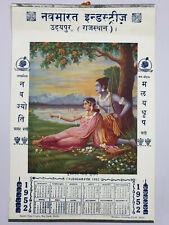 1952 Calendar INCENSE Rama Sita Graphics 10in x 15in