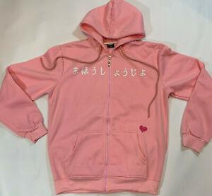 Anime Card Captor Sakura Cosplay Zip Hoodie Unisex Jacket Sweatshirt Pink NEW