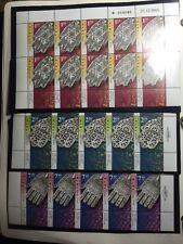 Israel 2005 Khamsa Full Stamp Sheets Mint