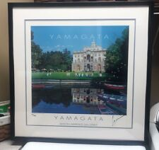 HIRO YAMAGATA Lawn Party , Signed Martin Lawrence Galleries OffSet Litho REDUCED