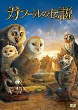 LEGEND OF THE GUARDIANS: THE OWLS OF GA'HOOLE-JAPAN DVD C75