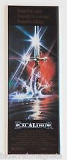 Excalibur FRIDGE MAGNET (1.5 x 4.5 inches) insert movie poster king arthur sword