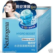 Neutrogena Hydro Boost  Night Concentrate Sleeping Pack = 10 Facial Mask 50g