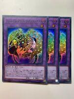 3 X Thousand-Eyes Restrict Secret  lot of 3 New Mint DB1 YUGIOH
