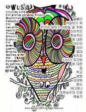 owls Coloring book For Korean Speaking People Mysterious Fantastic For Children