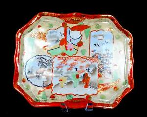 "JAPANESE ANTIQUE PORCELAIN FAMILLE ROSE GILT SCENIC PANELS RECTANGLE 14"" PLATTER"