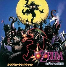 New 0065-6 The Legend Of Zelda MAJOR'S MASH Original Soundtrack 2 CD Music MICA