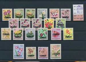 LO39004 Congo 1960 overprint flowers nature fine lot MNH cv 80 EUR
