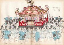 Antique Print-JAPANESE WOODCUT, MIKOSHI, MATSURI, TEMPLE, SHINTO-Anonymous-1889