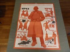 """Vintage (196X) Rare Poster: Soviet 1941 1947 (See Notes) (27 x 34"""") (From USIA Q"""