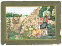 Sikhism Guru Gobind Singh Ji Killing The Ferocious Lion Sikh Mughal Art Painting