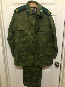Vintage Soviet Russian Camouflage PV KGB Border Guards Uniform, Japanese Replica