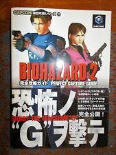 Resident Evil/Biohazard 2 perfect capture guide GC