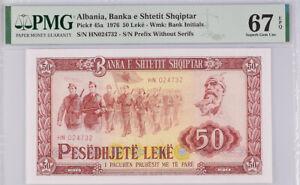 Albania 500 LEKE 1976 P 45 a Superb GEM UNC PMG 67 EPQ