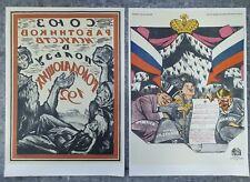 Set of 2 Soviet Propaganda Posters Original Art Avant-Garde Manifesto Political