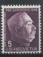 Switzerland 1948 Pro Juventute 5+5c stamp unmounted mint