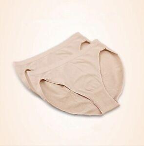 Nude Dance Undies -All sizes - Free Sameday Post