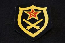 USSR Russian Military ARTILLERY Uniform Sleeve Patch in NEW Condition!