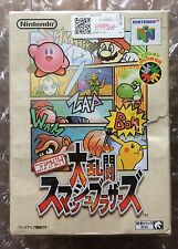 SUPER SMASH BROTHERS JAPANESE VERSION SEALED IN BAG FOR N64 NTSC-J